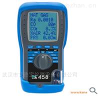KANE458多功能烟气分析仪