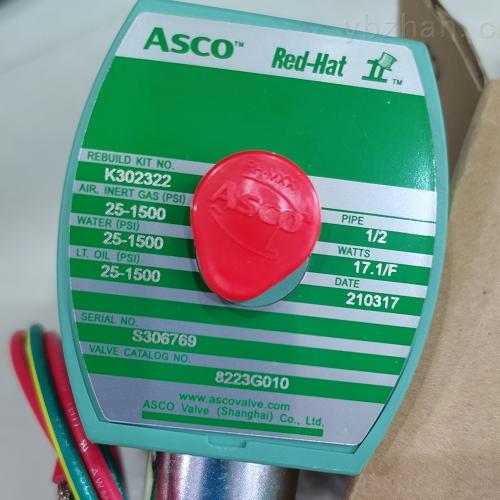 ASCO防爆电磁阀技术资料NF8320A186