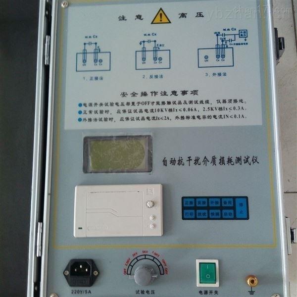 潍坊市双变频抗干扰介质损耗测试仪
