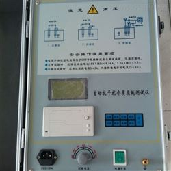 10KV抗干扰自动介质损耗测试仪优质厂家
