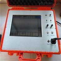 彩屏智能电缆故障测试仪
