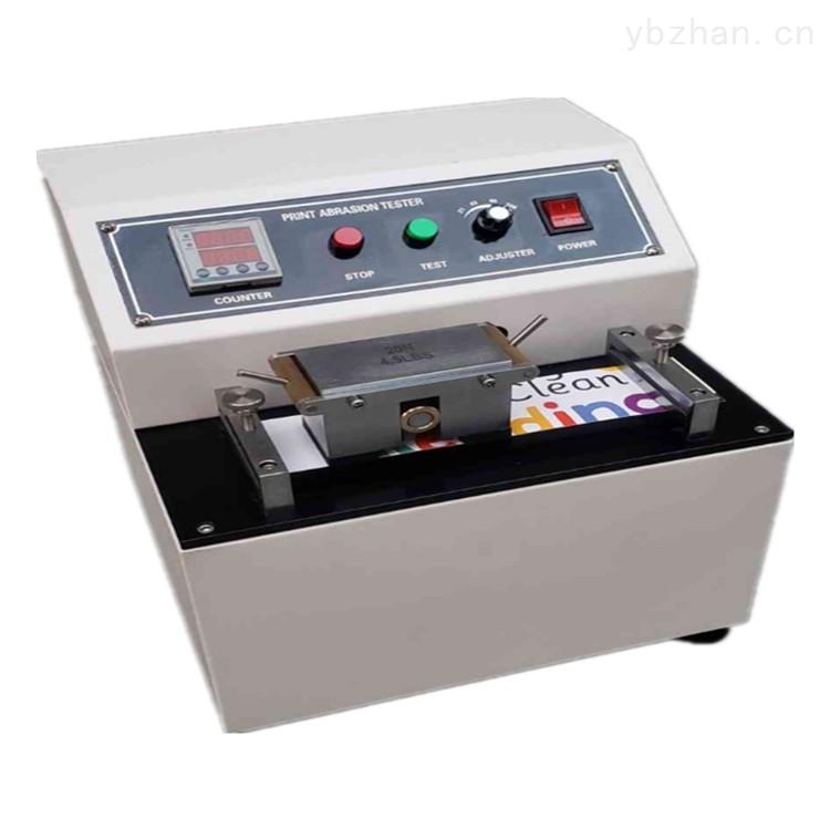 JIS-5071-1油墨印刷脱色试验机