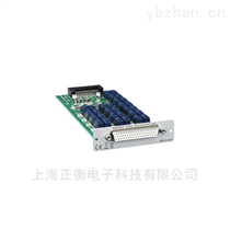 Z3003多路转接器单元
