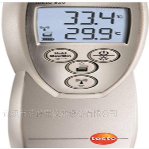 空气温度测量仪 -温度计