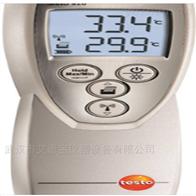 testo 926空气温度测量仪 -温度计