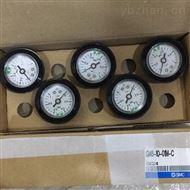GP46-10-01MSMC压力表 带压力开关选型资料