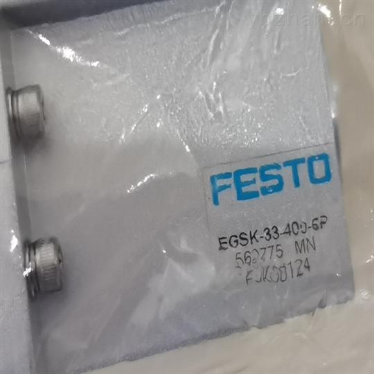 德国FESTO滚珠丝杆传动电缸MPV-E/A08-M8
