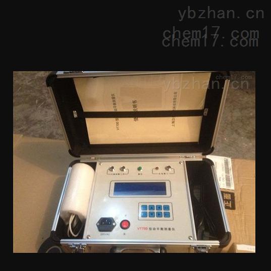 吉林市便携式动平衡测试仪