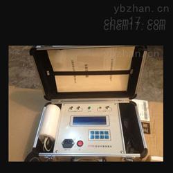 上海市电力承装修试五级资质设备清单