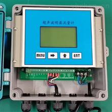 TD-1D超声波明渠流量计参数简介