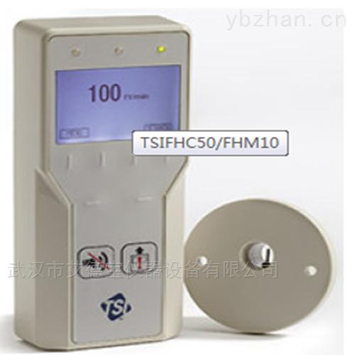美國TSI通風柜監測與控制裝置/流量計