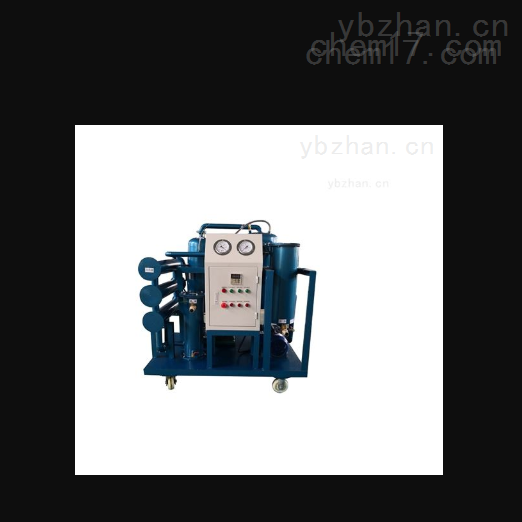 办理电力承装修试二级资质费用真空滤油机