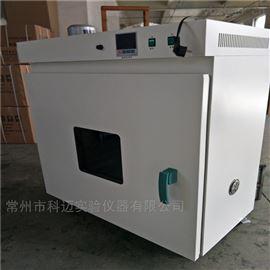 KM-101-4常州热循环电热恒温干燥箱