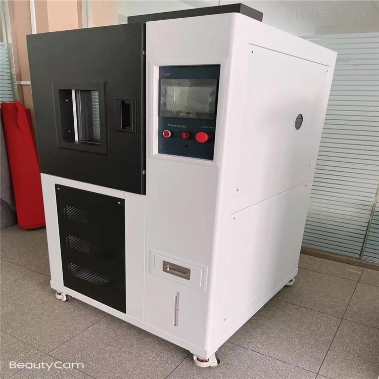 ASTM-D1790皮革高低溫耐折試驗機