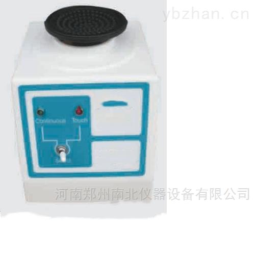 旋涡混合器QL-901