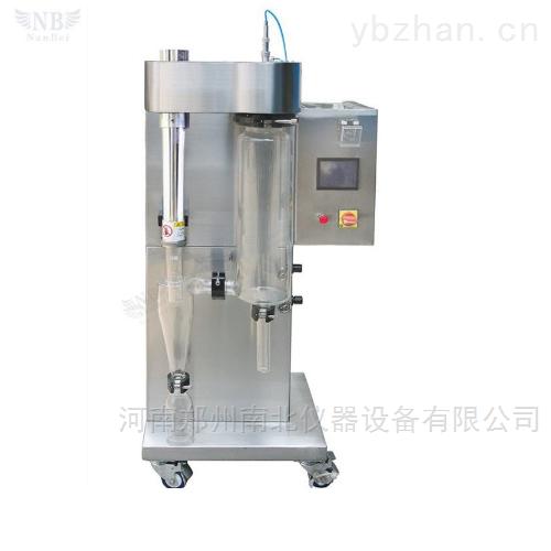 SP-1500实验型喷雾干燥机