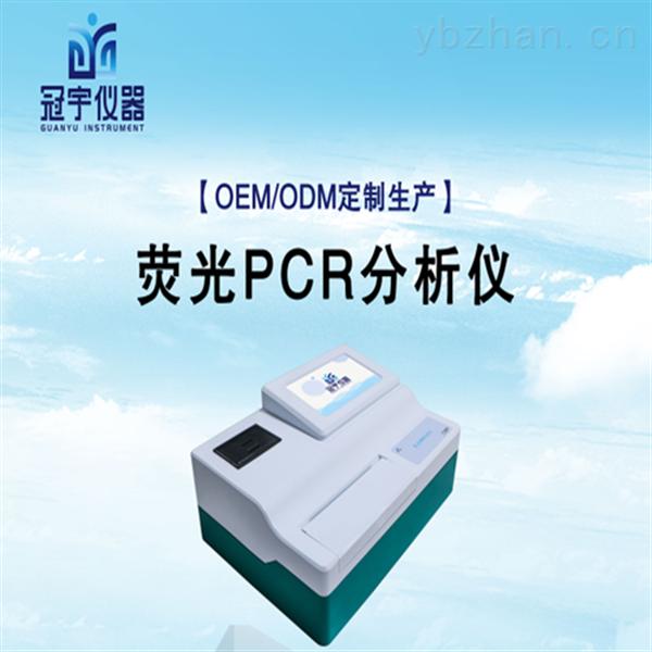 非洲猪瘟专用PCR检测仪