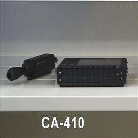 ca-410美能达CA-410色彩分析仪