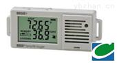 UX100-003温湿度记录仪