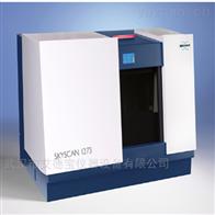 CM-800αCT(XRM)桌面型高分辨率能量X射线显微