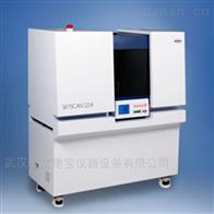 SkyScan 1272多量程纳米显微成像系统高分辨率(XRM)