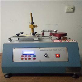 佛格式(FOGRO)耐磨擦检测仪器
