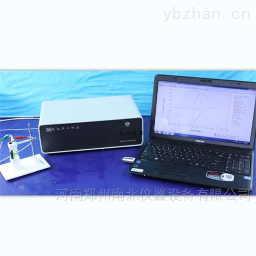 CHI700E系列双恒电位仪工作站
