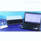 CHI600E系列电化学分析仪/工作站