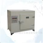704-3电焊条干燥箱