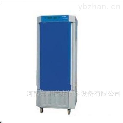 FPG-1600CY-30D四面光照培养箱(双压缩机)