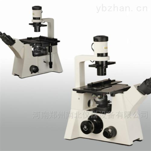 DSZ5000X倒置生物显微镜