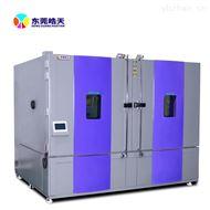 THC-1200PFLED光伏测试大型恒温恒湿实验室非标定制