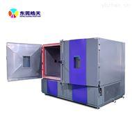 THD-1200PF非标定制1200L恒温恒湿试验箱厂家