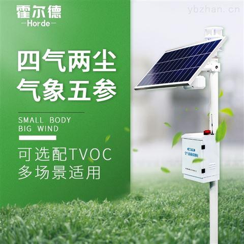 空气质量自动检测系统