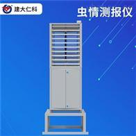 KH-CQ-4G/ETH-100虫情监测系统