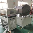 高低温变化试验箱
