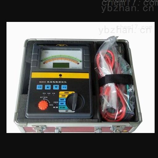 智能双显绝缘电阻测试仪