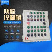 BXK皮带给煤机防爆电控箱
