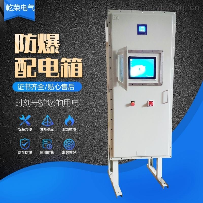 油田电压显示防爆配电柜