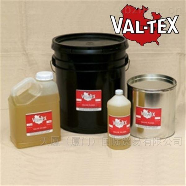 VAL-TEXVF-10阀门清洗液