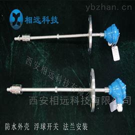 UHF    UHF-DK    UHF-DUHF浮球液位开关厂家供货