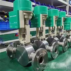 VPV-A01浓水调节阀电动 高性能调节流量阀
