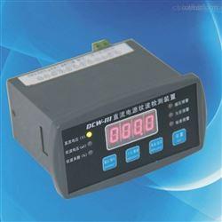 承修设备直流纹波系数测试仪