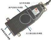 6537超声波流速水位温度电导率测量仪