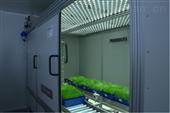 PlantScreen 小型表型分析系统