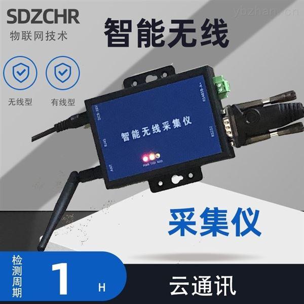 一体化振动速度传感器软件销量