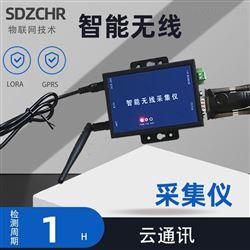 ZCT2000-3TD三轴向振动传感器