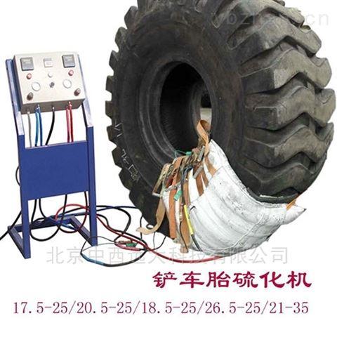 平台式卡车轮胎硫化