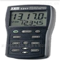 TES-1319A数字温度分析仪