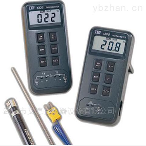 数字式温度表TES-1300